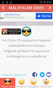 Malayalam Jokes- screenshot thumbnail