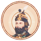 Muskel-Aasan Story - Shah Behr icon