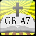 GcnBible-A7 V1.6 icon