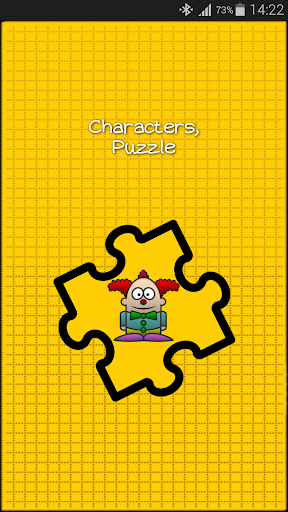 Characters Puzzle Game