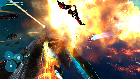 Star Horizon - screenshot thumbnail