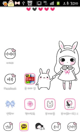 Bongja white go launcher theme