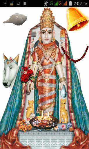 Umiya Live Darshan