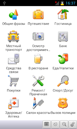 Russian-Vietnamese Phrasebook