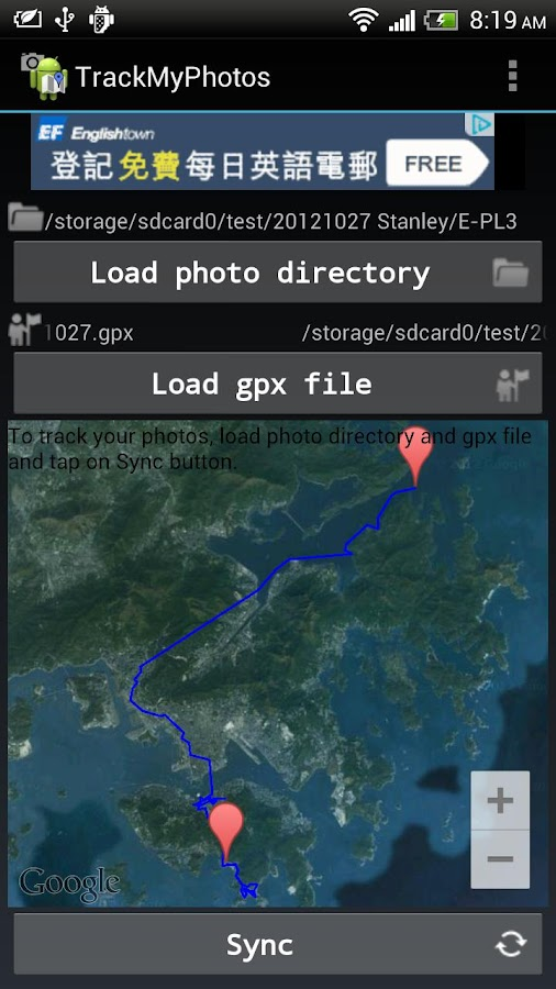 TrackMyPhotos: sync gpx- screenshot