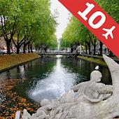 Germany Top 10 Destinations