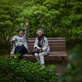 Peace by Lenny Sharp - People Street & Candids ( japan, imperial palace, tokyo, couple, garden )