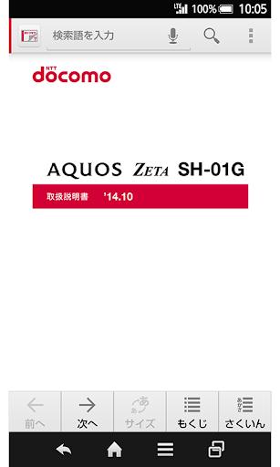 SH-01Gu3000u53d6u6271u8aacu660eu66f8 1.0 Windows u7528 1