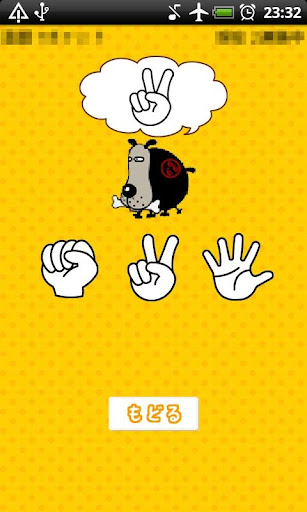 【免費漫畫App】Daily Cartoon021 LWP & Clock-APP點子