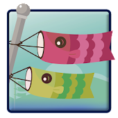 Koinobori (craft fish flag)
