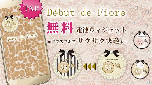 Debut de Fiore 電池☆-サクサク快適-無料