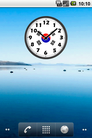 South Korea Clock