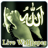 Great Allah Live Wallpaper