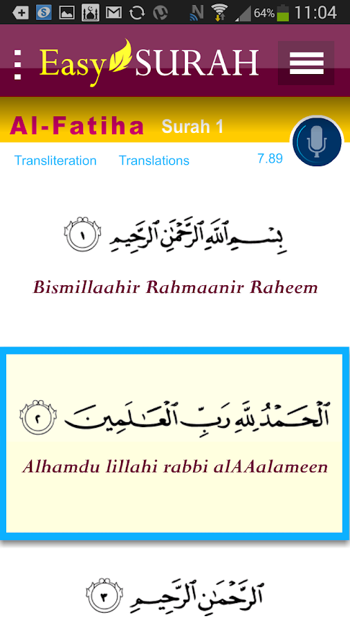 Easy Surah- screenshot