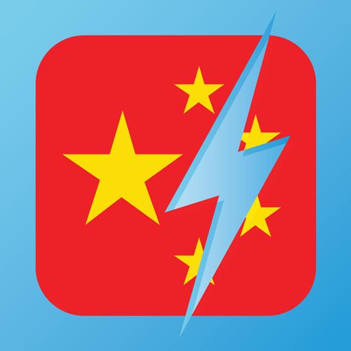 Learn Cantonese WordPower