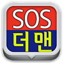 더맨 theman 심부름센터 심부름 서류대행 대행 알바 icon