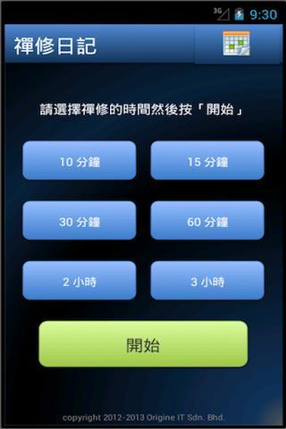 Luna Luna (Predict Period)--==最專業、最眾多的app 介紹、討論網站 ...