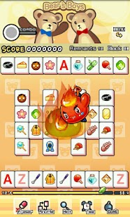 Action Mahjong - screenshot thumbnail