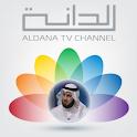 aldanah logo
