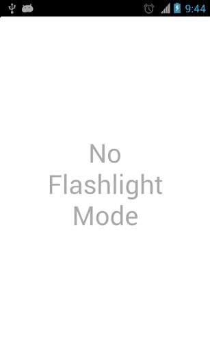 免費下載工具APP|燈塔手電筒 app開箱文|APP開箱王