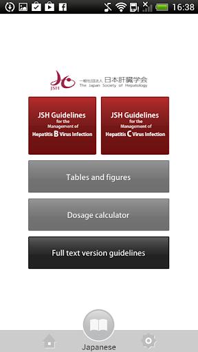 【免費醫療App】肝炎治療GL-APP點子