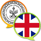 English Marathi Dictionary+ icon