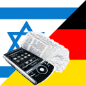German Hebrew Dictionary icon