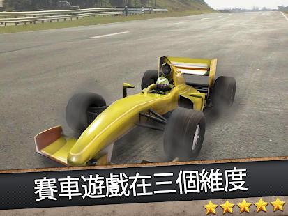 GT Speedway Racing Formula