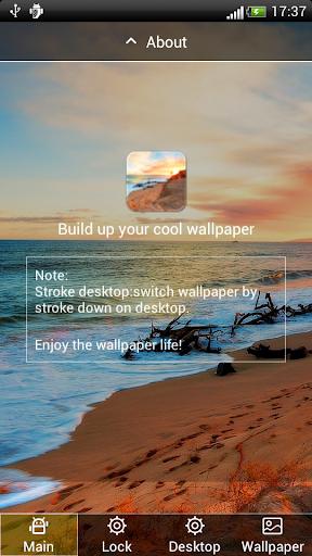 夏日海邊動態壁紙屏幕鎖
