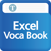 Vocabulary Book - Excel