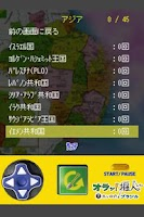 Screenshot of Roard to Brazil