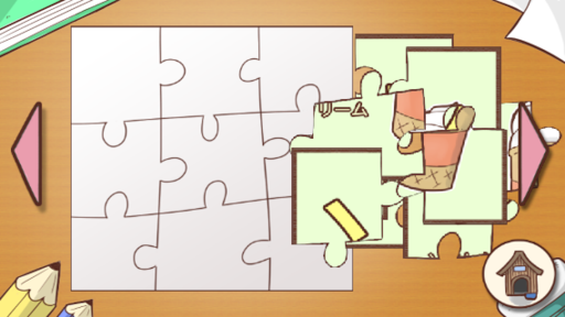 解謎必備免費app推薦|アイウエオジグソーパズル線上免付費app下載|3C達人阿輝的APP