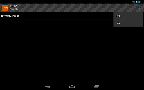 IP-TV Screenshot