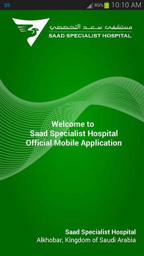 Saad Specialist Hospital