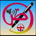Learn Arabic: Sm@rt Arabic icon