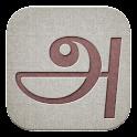 Tamil Flashcards icon