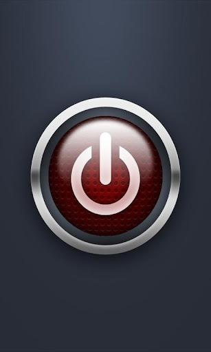 【免費工具App】就是個手電筒-APP點子