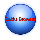 Baidu Browser Guide