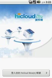 玩工具App|hicloud Box(e)免費|APP試玩