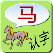 Simply Chinese Characters