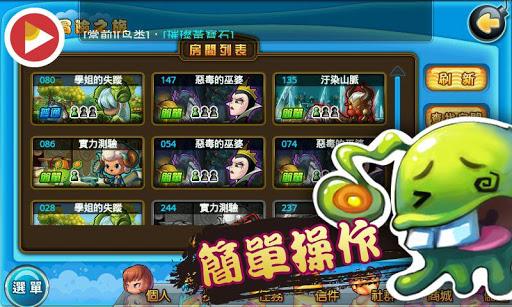 【免費休閒App】炮炮堂-APP點子