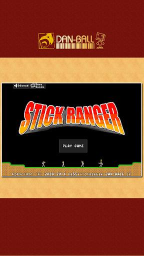 Stick Ranger  captures d'u00e9cran 5
