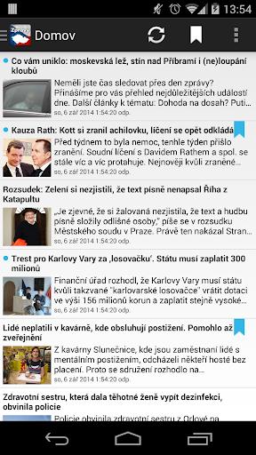 新聞必備APP下載|České Zprávy 好玩app不花錢|綠色工廠好玩App