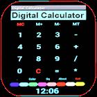 デジタル計算機 icon