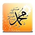 Kütüb-i Sitte  Hadis Külliyatı logo
