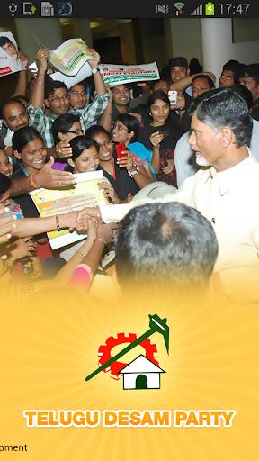 Telugudesam Party