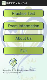 SMSE Practice Test - náhled