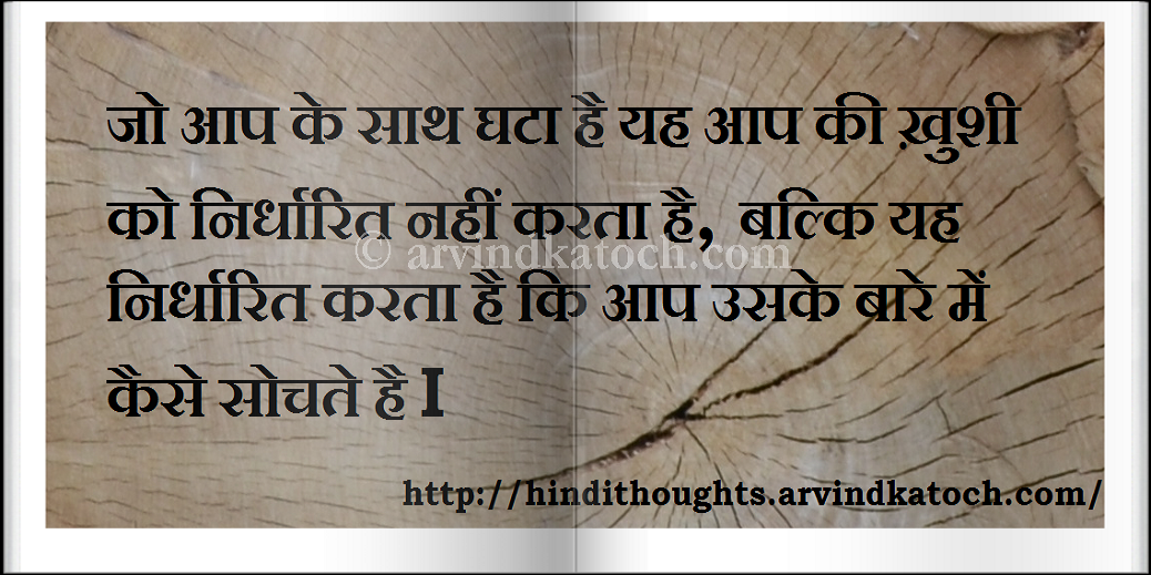 70 Inspirational Hindi Love Quotes With English Translation