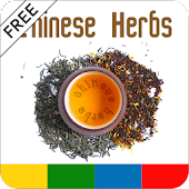 Chinese Herb Guide - FREE