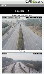 Thessaloniki Ring Road - screenshot thumbnail